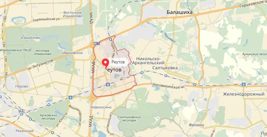 адрес сервисного центра по ремонту холодильников в Реутово