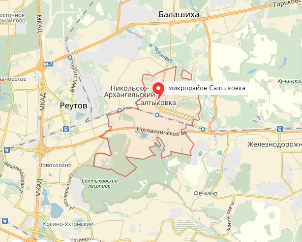 адрес сервисного центра по ремонту холодильников в  Салтыковке