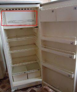 Ремонт морозильников Полюс/Polus